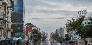 Проспект Ворошиловский в Ростове-на-Дону//Фото: сайт Владмама