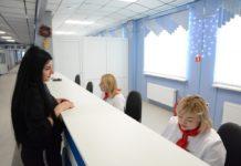 Открытие новой поликлиника в Первомайском районе//Фото: пресс-служба администрации Ростова-на-Дону