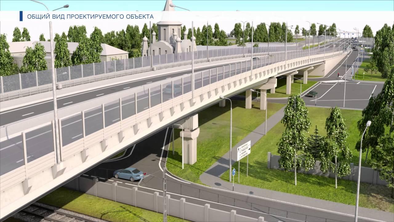 //Фото: кадр из видеоролика на YouTube о Путепроводе через железную дорогу у платформы Салтыковка в городе Балашиха