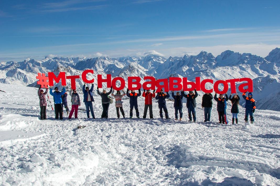 Журналисты на открытии базовой станции МТС на высоте 3888 метров //Фото: Татьяна Черникова