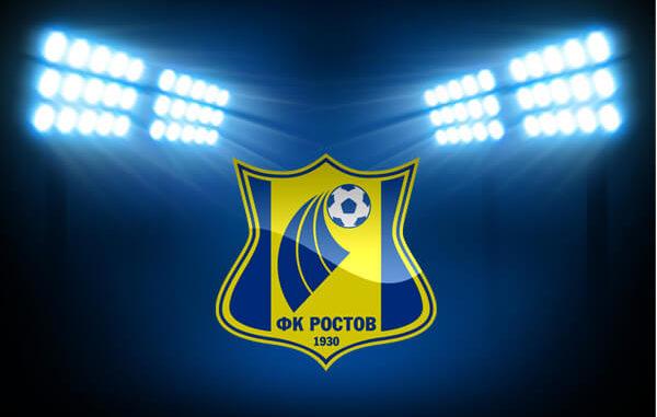 "ФК ""Ростов""//Фото: сайт Startfootball.info"