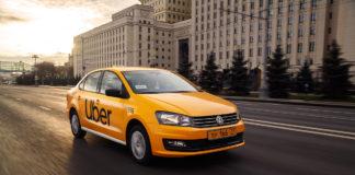 Uber Russia//Фото: пресс-служба компании