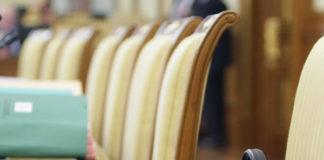 Пустое крусло//Фото: Ruinformer