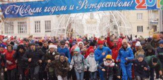 Забег 1 января 2019 года//Фото: администрация Ростова-на-Дону