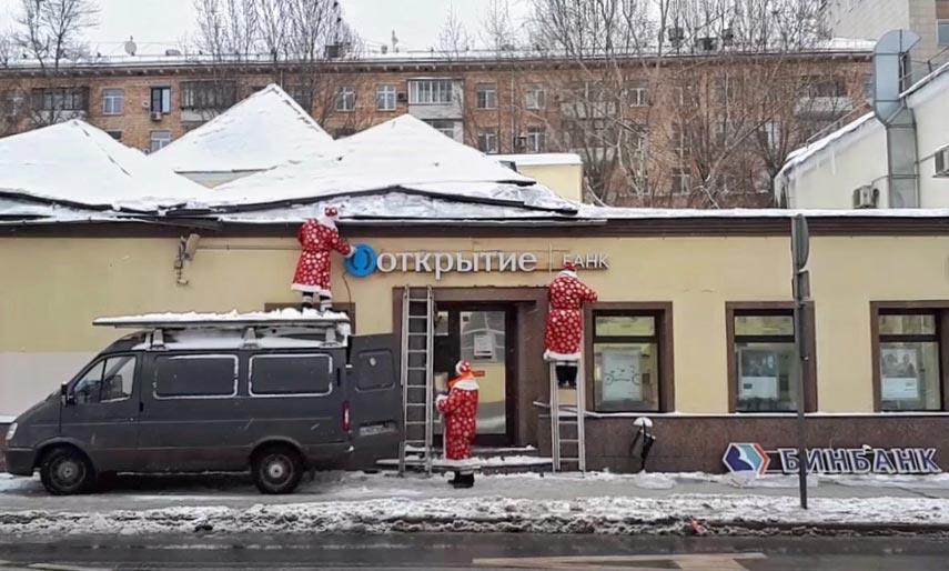 В Ростове Бинбанк присоединился к сети банка