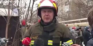 Вячеслав Бутко //Скриншот эфира 161.ру
