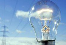 Электроэнергия, свет//Фото: Прокуратура Красноярского края