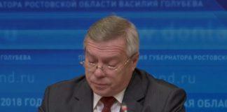 Василий Голубев //Скриншот видеотрансляции