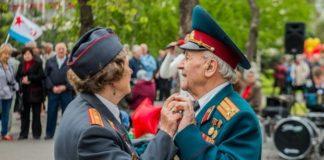 //Фото: сайт Privet-Rostov.ru