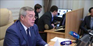 Губернатор Василий Голубев проводит интерактивный приём граждан//Фото: пресс-служба правительства РО