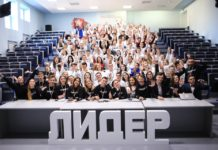"""Лидер 21 века 2019""//Фото: пресс-служба РСМ"