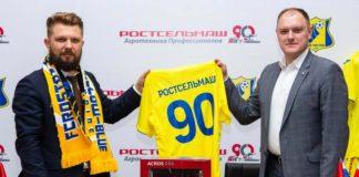 Ростсельмаш стал официальным спонсором ФК «Ростов»//Фото: пресс-служба Ростсельмаша
