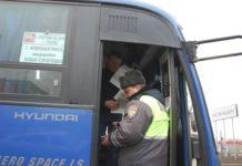 Проводятся оперативно-профилактические мероприятия// Фото: правительство Ростовской области