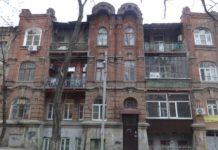 Доходный дом П.С.Сивожелезова//Фото: правительство Ростовской области