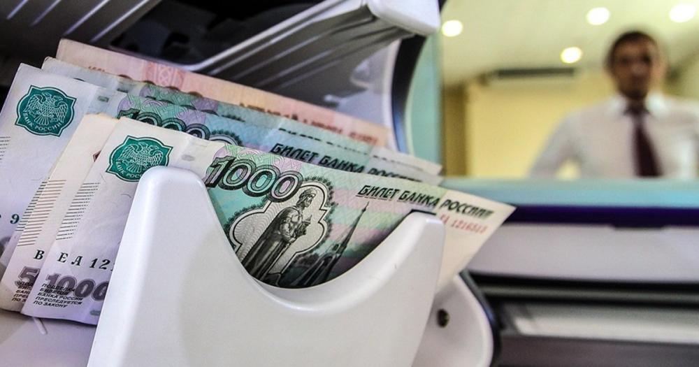 какие банки дают кредит с малым процентом