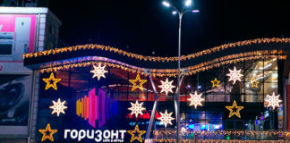 "ТРК ""Горизонт""//Фото: сайт rostovgazeta.ru"