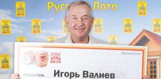 """//Фото: пресс-служба """"Столото"""""""