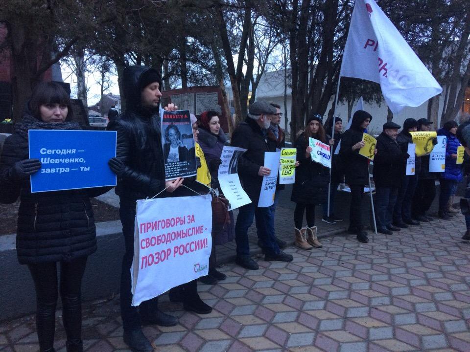 Митинг в поддержку Анастасии Шевченко//Фото: Екатерина Мацкиева