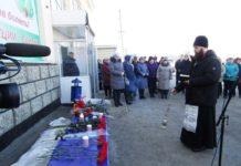 Панихида по погибшим в ДТП на М-4 //Фото: пресс-службы администрации г. Миллерово