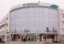 Новый клиентский офис Сбербанка в Таганроге //Фото: пресс-служба Юго-западного банка Сбербанка России