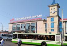 Пригородный жд вокзал//Фото: Ugpressa.ru