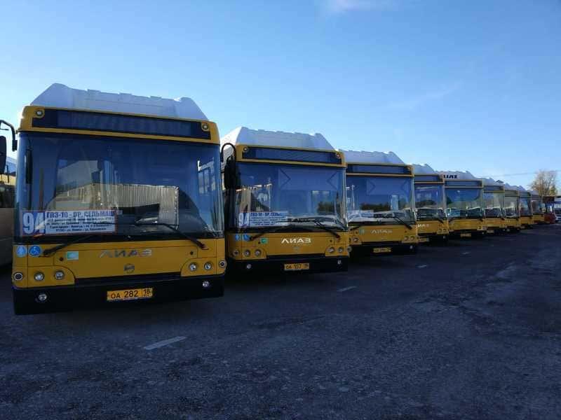 Автобус №94