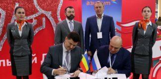 Азимут и министерство экономического развития Ростовской области начали сотрудничество//Фото: пресс-служба Азимута