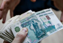 Взятка//Фото: сайт бесплатная юридическая консультация