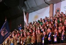 //Фото: пресс-служба ростовский штаб студенческих отрядов