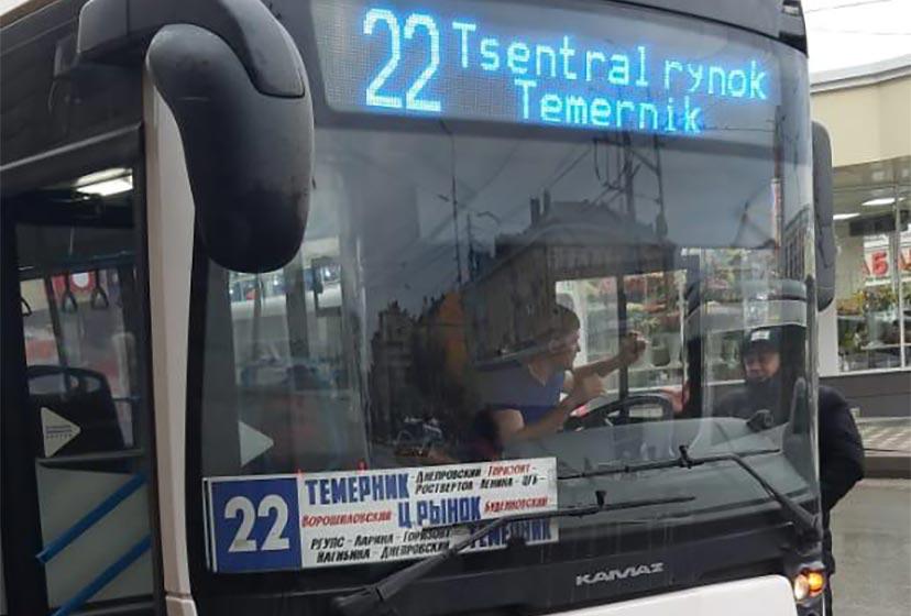 Автобус большой вместимости на маршруте №22 в Ростове //Фото: администрация Ростова-на-Дону