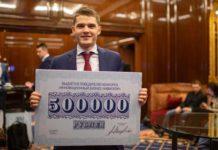 Предприниматель из Ростовской области Алексей Анисимов получил грант РСПП //Фото: РСПП