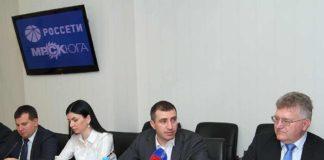 Генеральный директор компании МРСК Юга Борис Эбзеев //Фото предоставлено пресс-службой компании
