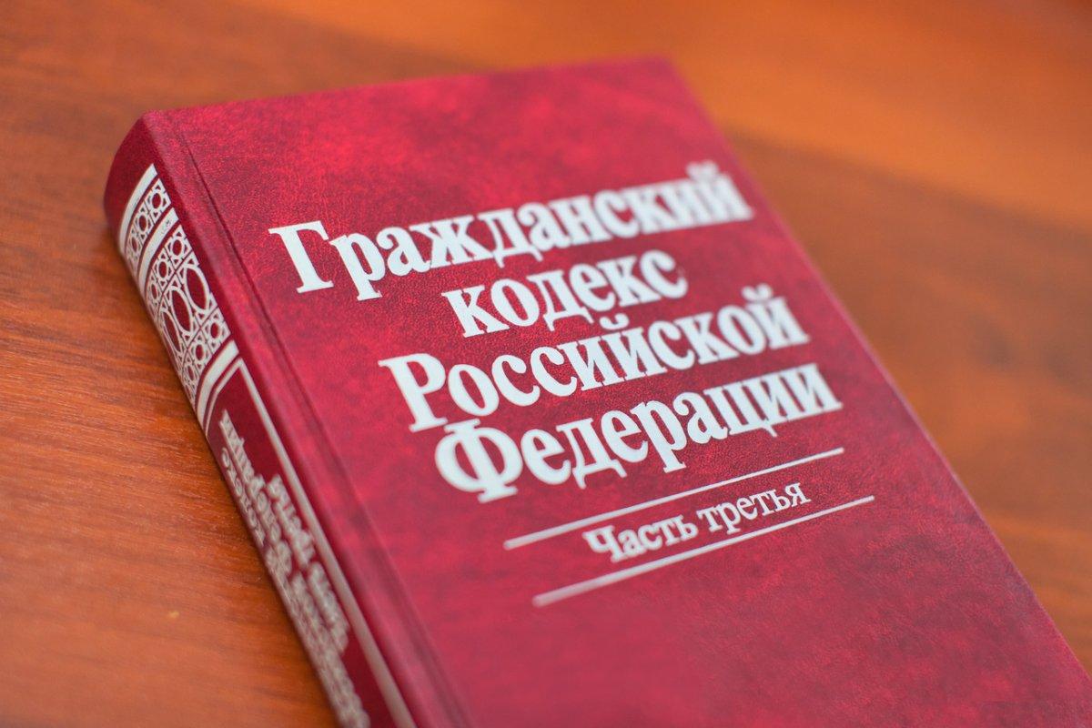 //Фото:cash-trading.ru