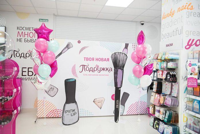 Открытие супермаркета сети магазинов