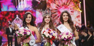 Мисс Россия 2019//Фото: пресс-служба конкурса