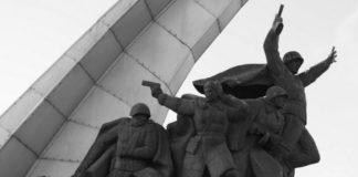 Памятник ВОВ//Фото: пресс-служба правительства Ростовской области