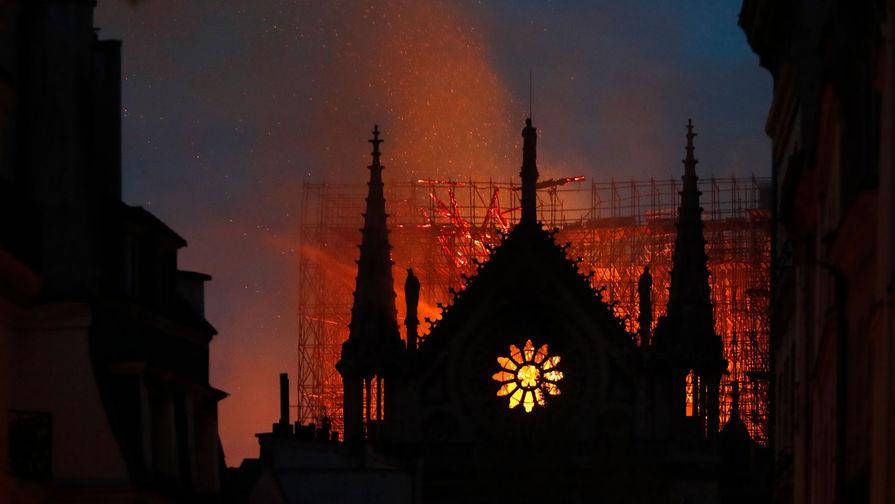 Собор Парижской Богоматери//Фото: Газета.Ру