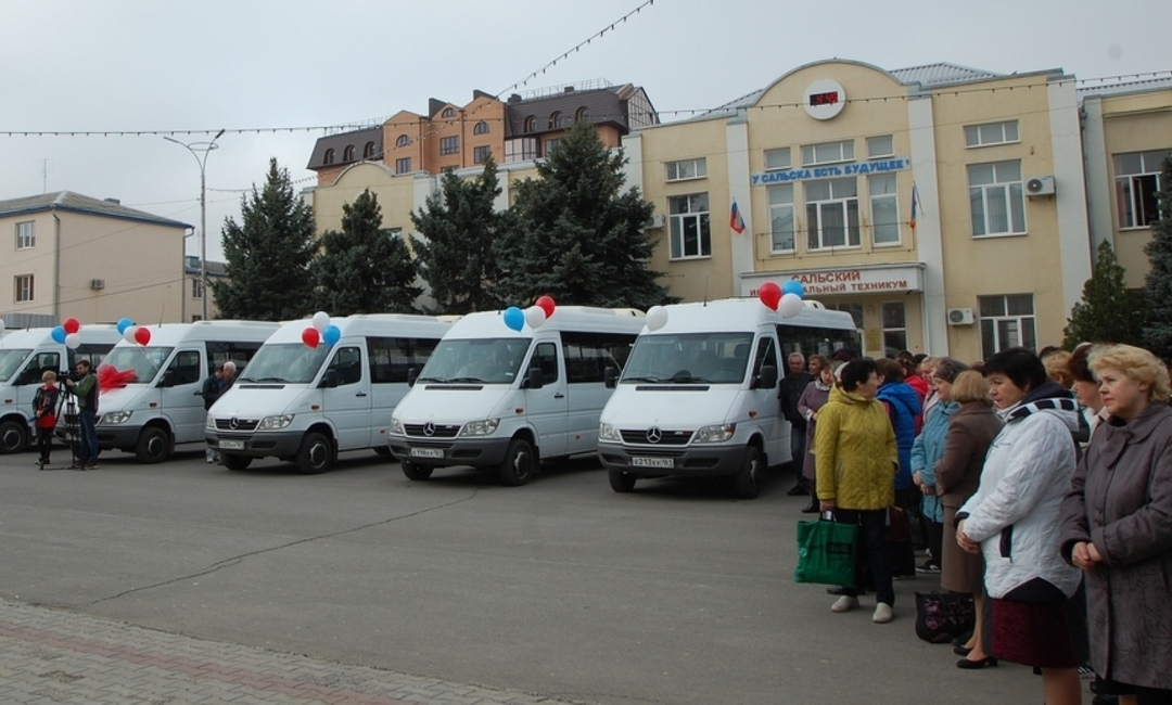 Сальск//Фото: правительство ростовской области