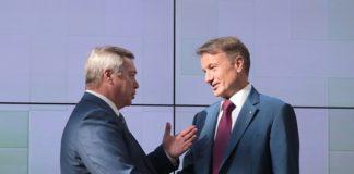 Василий Голубев и Герман Греф//Фото: правительство Ростовской области