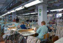 """Фабрика """"Элис"""" //Фото с сайта rostov-gorod.ru"""