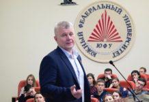 Космонавт Олег Новицкий на встрече со студентами ЮФУ //Фото автора