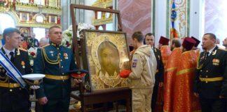 Главная икона Вооруженных сил России //Фото с сайта dosaaf82.ru