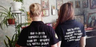 Воспитанницы женского реабилитационного центра организации «Ростов без наркотиков» //Фото: Дарья Печерская. Городской репортер