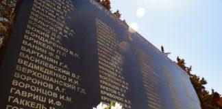 В Ростове-на-Дону открыли памятник ростовским героям Советского Союза//Фото: пресс-служба администрации города