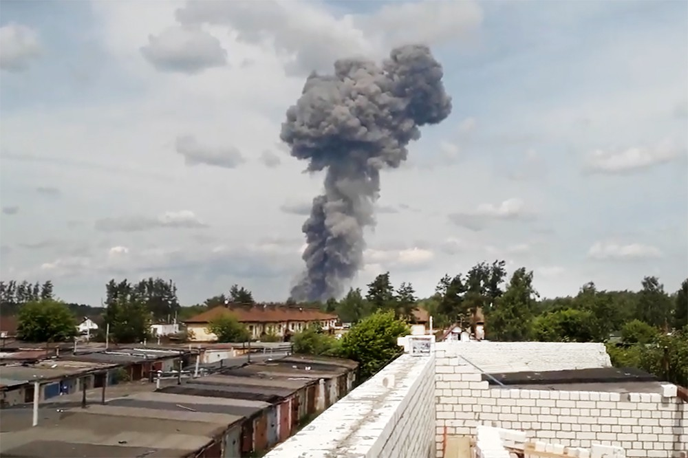 Взрыв в Дзержинске//Фото: u-f.ru