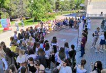 В честь Дня рождения Александра Пушкина в центре Ростова прочитали 220 стихотворений поэта //Фото: опубликовано организаторами в соцсетях