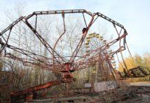 Чернобыль//Фото: Униан
