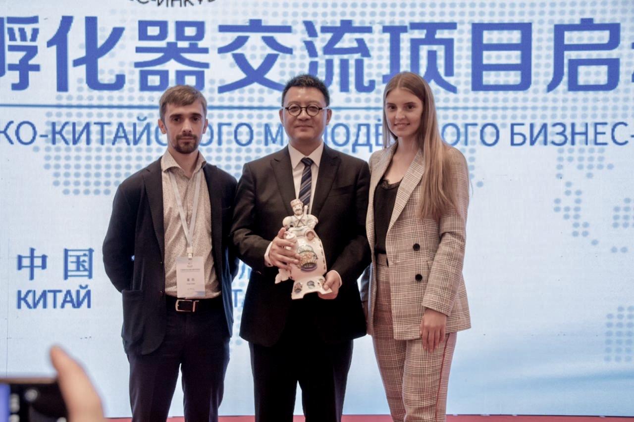 Российско-китайский молодёжный бизнес-инкубатор//Фото: пресс-служба Донского союза молодежи