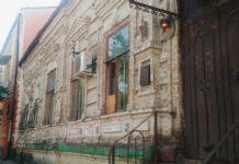 Старый дом на ул. Обороны//Фото: официальная группа «Том Сойер Феста» Вконтакте