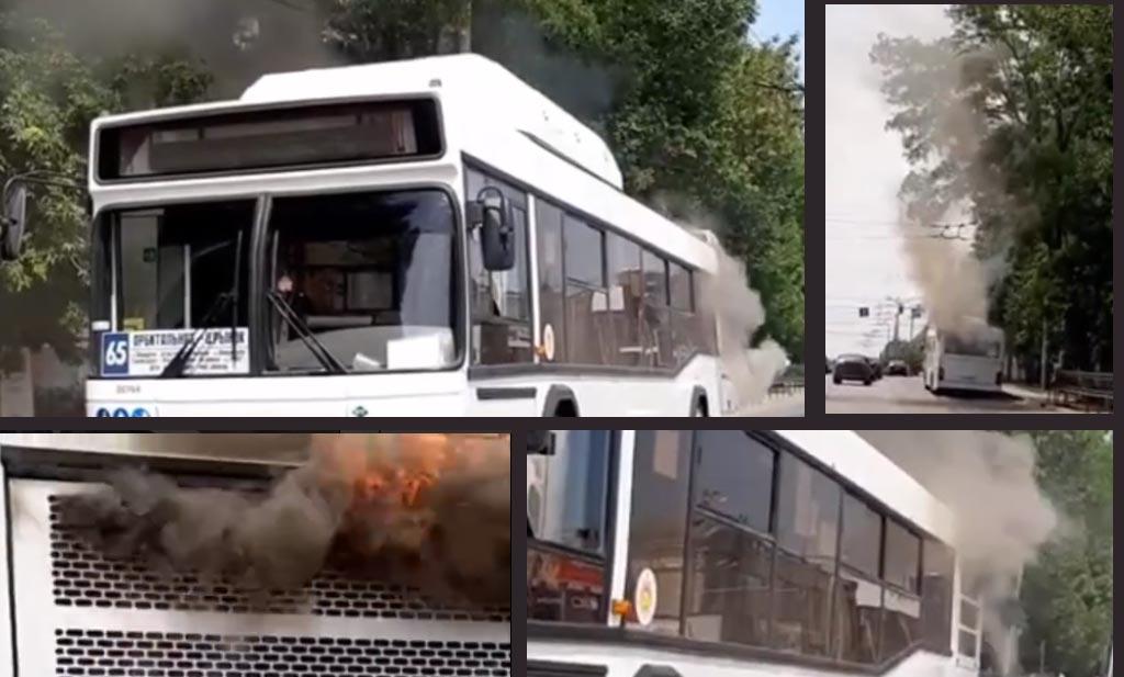 Горит автобус на проспекте Нагибина//скриншоты с видео в паблике